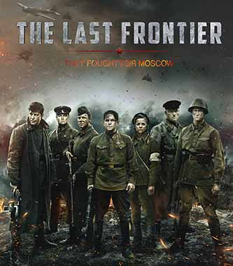 1152-TMHDCT Phòng Tuyến Cuối Cùng – The Last Frontier