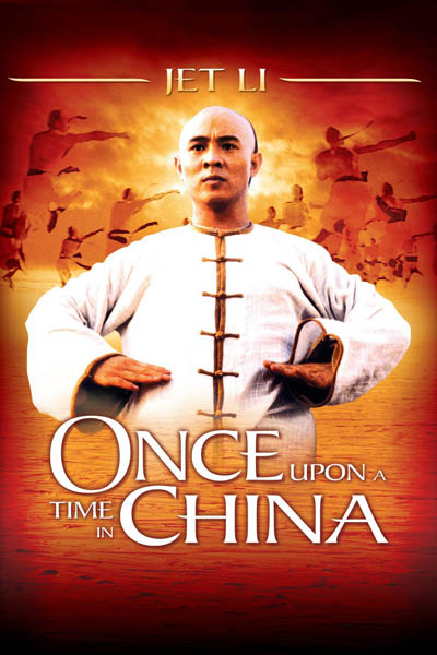 2637-TMCAVO Hoàng Phi Hồng 1 Once Upon A Time In China 1