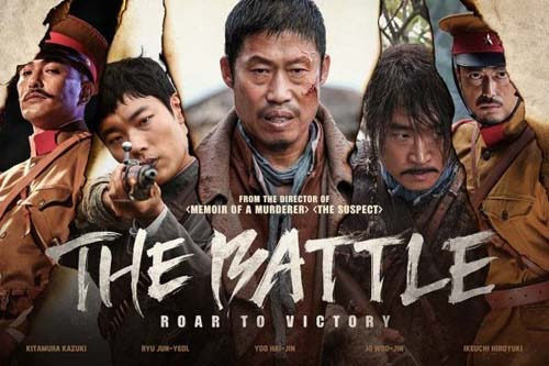 7491-TMACT Trận Chiến Bongo-dong – The Battle Roar to Victory