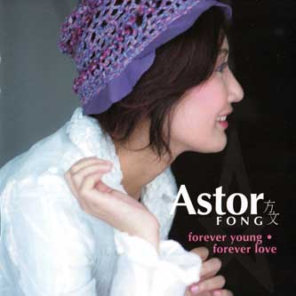 8717-LAF Astor Fong – Forever Young Forever Love